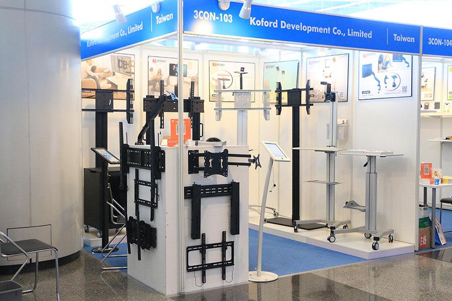 Shenzhen International E-commerce Exhibition